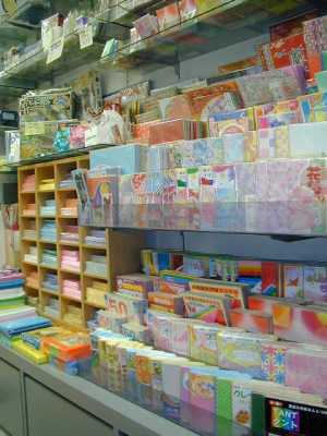 ハート 折り紙 折り紙 トーヨー : miurabun.sakura.ne.jp